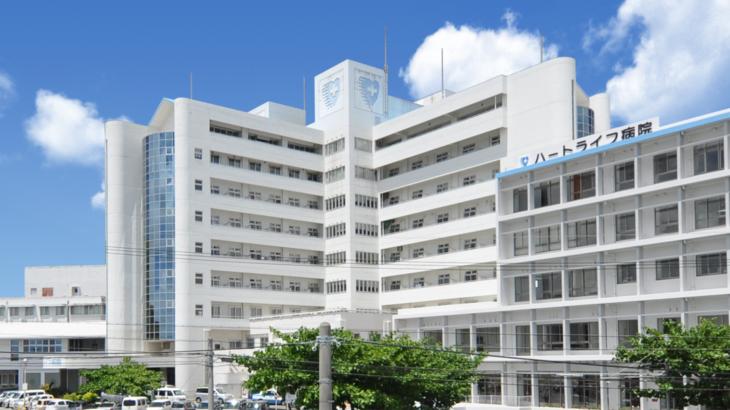 ハートライフ病院 スタッフブログへようこそ!!