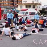 テロ対応訓練@中部徳洲会病院