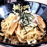 麺や KEIJIROU