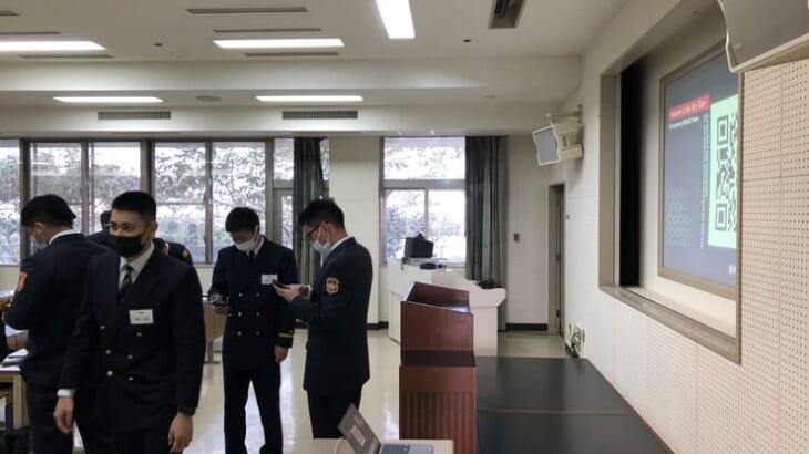 消防学校救急科講義