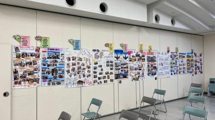 部署紹介ポスター
