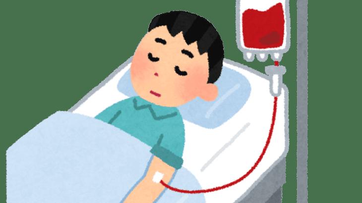 輸血関連情報カードについて