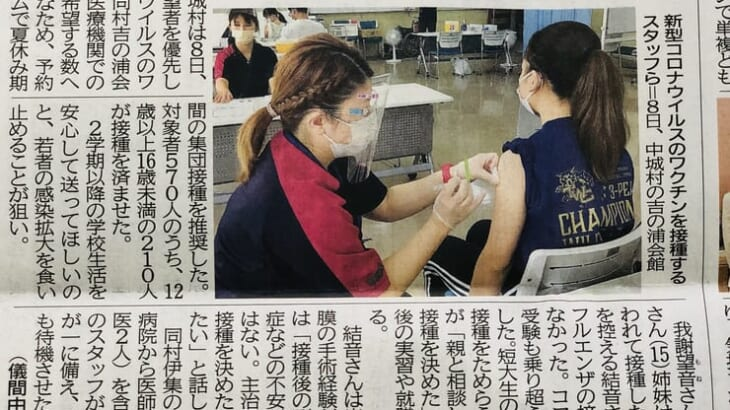子供たちへのワクチン接種