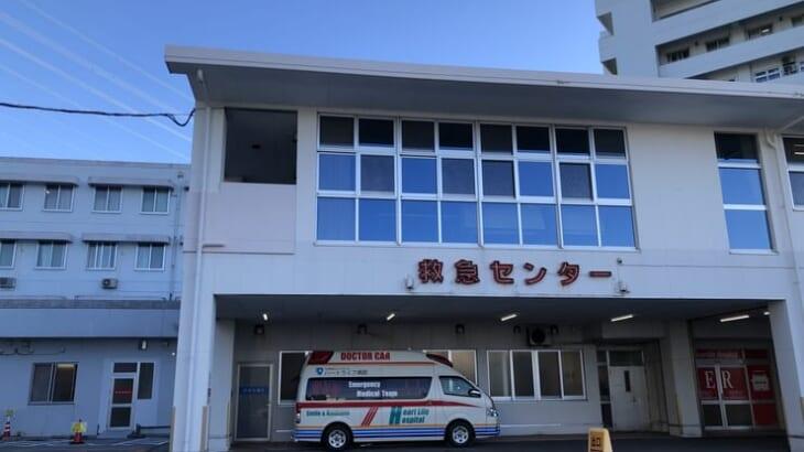 特殊診察室設置