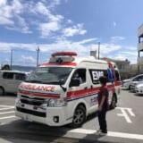 大浜第一病院Dr.Car
