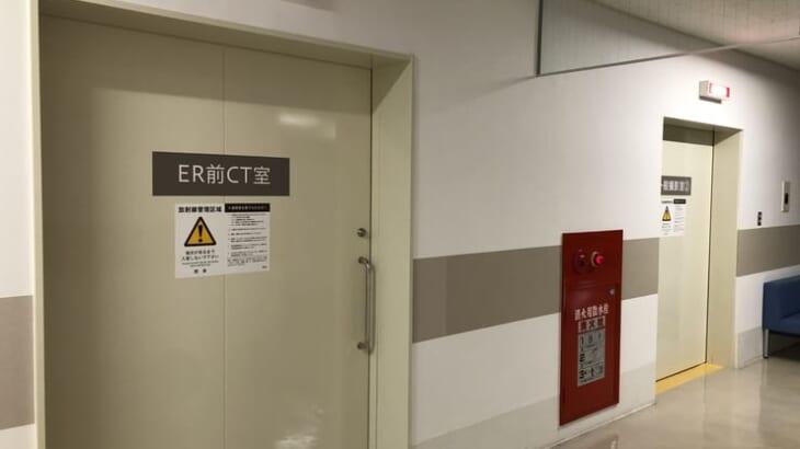ER前CT室